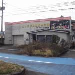 延岡市 稲葉崎町 売工場・店舗 新着物件!